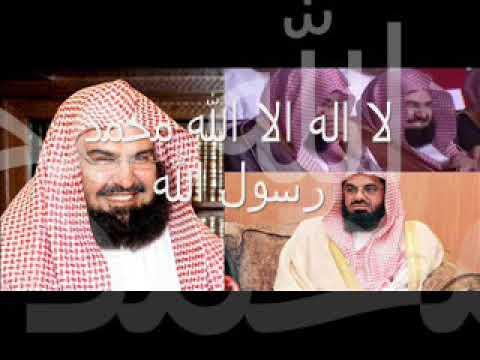 الشيخ عبدالرحمن السديس 11