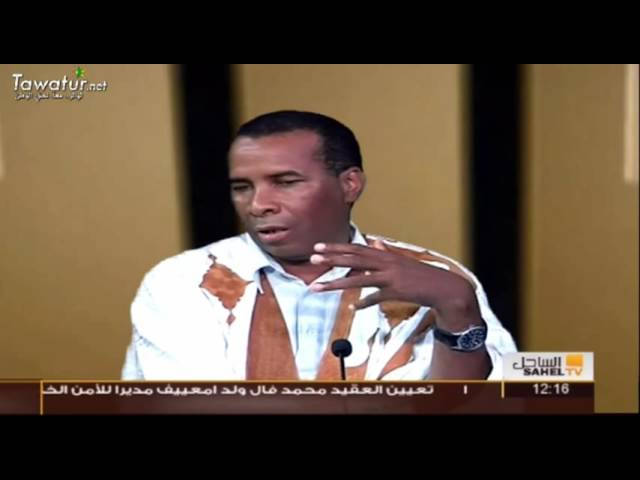 قراءة في الحدث حول نتائج المؤتمر الخامس لقادة الجيوش الجوية الإفريقية، في نواكشوط.