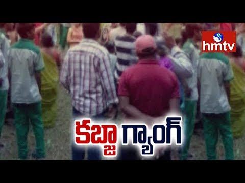 Ponnam Nagaraju Followers Attack On Care and Share Trust Company | hmtv