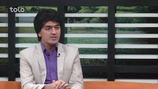 بامداد خوش - حال شما - صحبت های ماستر سهیل خان (متخصص امراض جلدی) در مورد تب خال