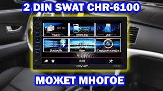 автомагнитола SWAT CHR-6100  обзор  Основные возможности, обзор меню