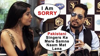 Mika Singh GETS ANGRY On Talking About Pakistani Singer Rahat Fateh Ali Khan