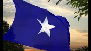 Синий флаг Бонни неофициальный гимн КША