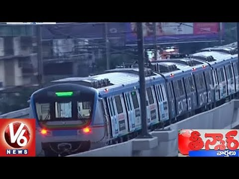 Hyderabad Metro Rail Trail Run From Begumpet To Mettuguda || Teenmaar News