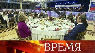 В России День Конституции - 25 лет назад на всенародном референдуме был принят Основной закон страны