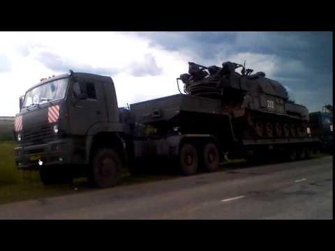 Солдат армии РФ выложил маршрут перевозки Бука сбившего МН-17