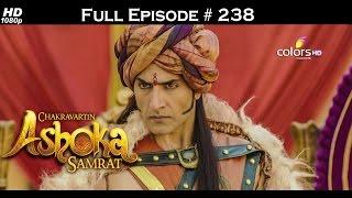 Chakravartin Ashoka Samrat - 25th December 2015 - चक्रवतीन अशोक सम्राट - Full Episode(HD)