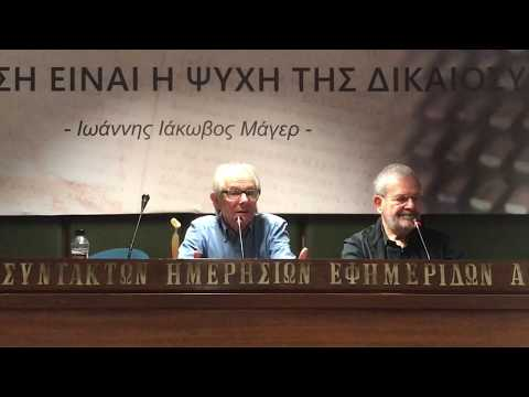 Ken Loach @ Panoramafest Athens 2017