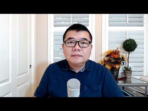 消费税改革与地方政府财困以及四中全会/王剑每日财经观察/20191017