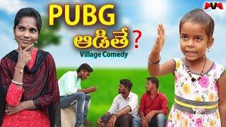 PUBG Adithe? Comedy #30 // Ultimate Junnu Comedy // Maa Voori Muchatlu
