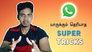 Most Important Whatsapp Setting You Should Change , Tamil , Avis Tech