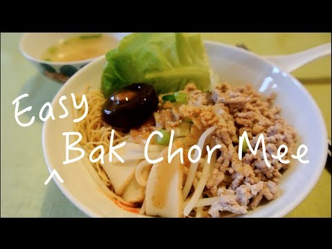 Bak Chor Mee Made Easy! Simple Home Recipe For A Singaporean Hawker Favourite~