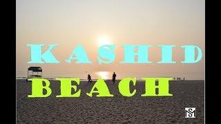 Weekend trip to Kashid Beach and Murud-Janjita Fort   Best beach of India   Near Mumbai – Pune