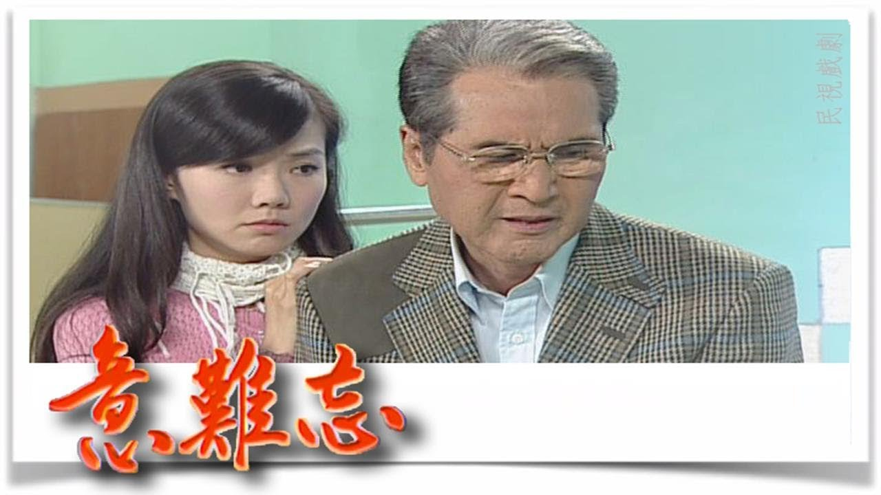 Download 意難忘 EP486