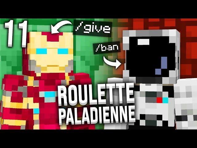 1 CHANCE SUR 2 DE TOUT PERDRE... - Episode 11 | Admin Series S3 - Paladium