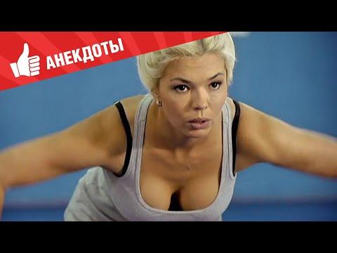 Анекдоты - Выпуск 176
