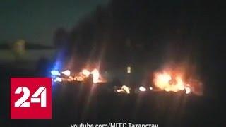 Страшная авария в Татарстане: открыта горячая линия