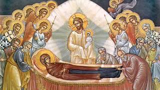 Dormition Hymns 1/4 تراتيل رقاد والدة الإله