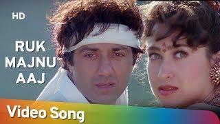 Ruk Majnu Aaj Mera Dil Tod Ke Jaa Kal Pad | Ajay Songs | Sunny Deol | Karishma Kapoor | Kumar & Alka