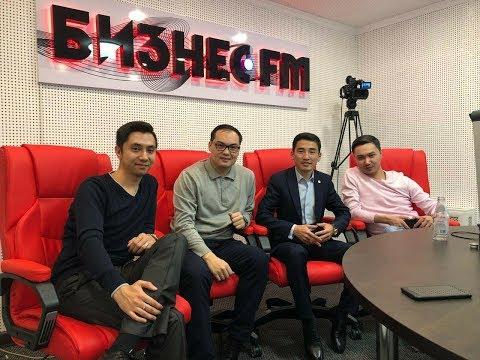 «Деловое утро» на Business FM Kazakhstan