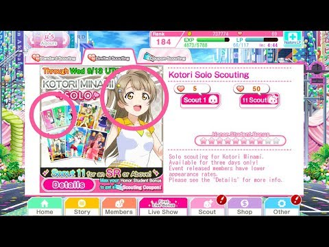 I scouted before KLab took down the birthday boxes... | Kotori's birthday 🎉🐦🎊 LLSIF WW