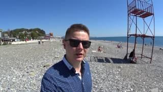 Дагомыс. Самый большой и чистый пляж Сочи.