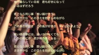 「ライブハウスモンスター」(2009)収録。 カメラマンは中島たくみ氏。@...