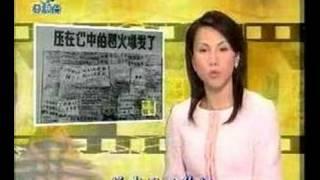 百年中國0327