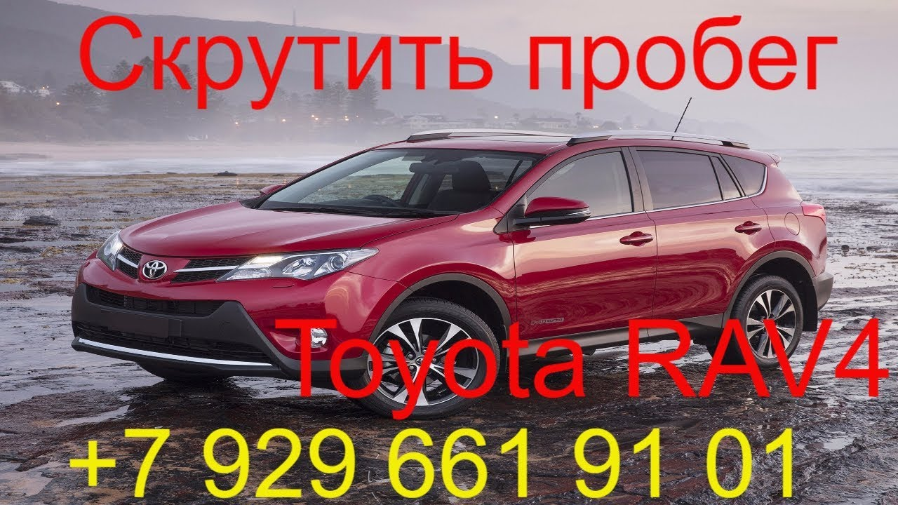 Toyota Land Cruiser с пробегом 2015 - YouTube