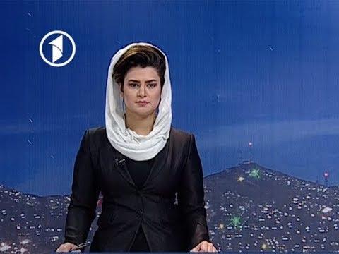 Afghanistan Dari News 21.11.2017 خبرهای افغانستان