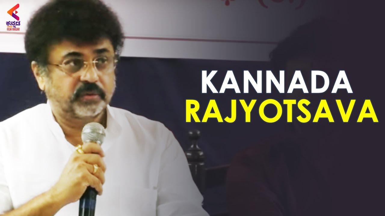Karnataka Light Musicians Media Conference   Kannada Rajyotsava   Latest Sandalwood News   KFN