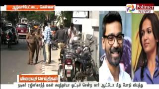 Soundarya Rajnikanth hits Auto, Dhanush to the rescue   Polimer News