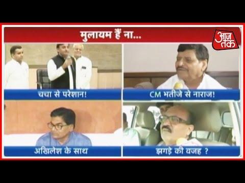 Yadav Vs Yadav Row: Mulayam Singh Yadav Says He Will Fix Everything