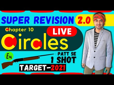 SUPER REVISION 2.0    CIRCLES    CBSE 10 MATH CHAPTER 10    IMPORTANT EXTRA QUESTION    ONE SHOT