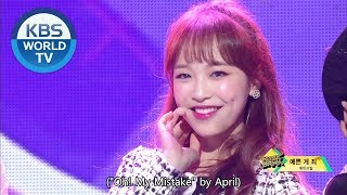 APRIL - Oh! my mistake | 에이프릴 - 예쁜 게 죄 [Music Bank / 2018.11.09]