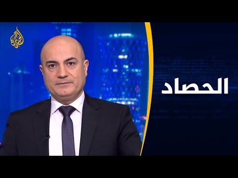 الحصاد - ليبيا.. تطورات المشهد بعد مؤتمر برلين  - نشر قبل 59 دقيقة