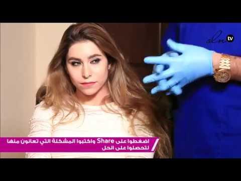 256771fc4 شاهدوا كيفية حقن البوتكس والفيلر مع الدكتور نادر صعب - YouTube