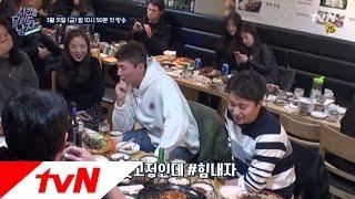 송재희, 바짝 든 막내 군기! 송민호보다 잘해! tvN…