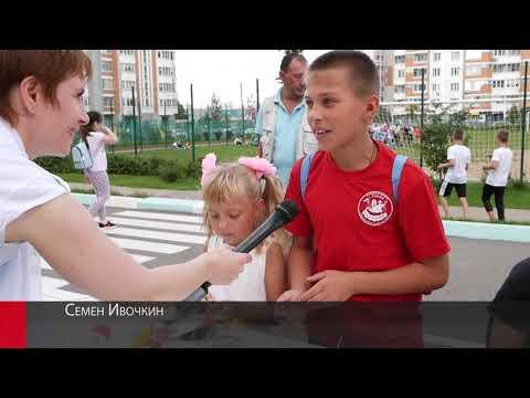 2019-09-06 - День микрорайонов Катюшки и Восточный (Лобня)