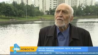 Николай Дроздов  Фриске испытала себя в борьбе со страшным заболеванием