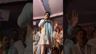 Devender Yadav Ji incharge Uttarakhand Congress