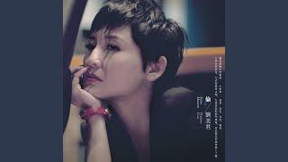 Wu Ye Li Ren