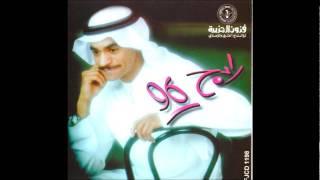 رابح صقر - يا قبلة الله ( النسخة الأصلية) | 1996