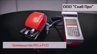 e1-p63c Портативный ударно-точечный маркиратор, размер маркировочного окна 60х25 ммрусс