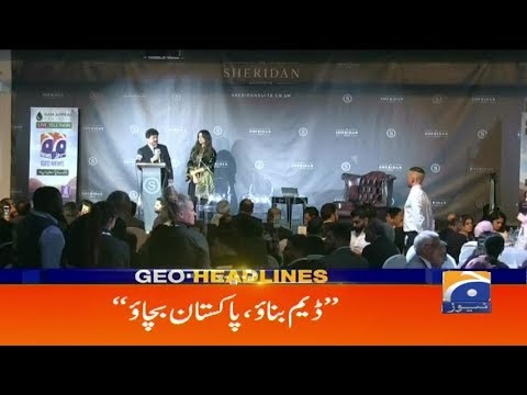 Geo Headlines - 05 AM - 24 November 2018