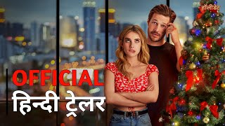 Holidate | Official Hindi Trailer | Netflix | हिन्दी ट्रेलर
