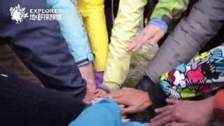 エクスプローラ「地球探検隊」 2014年カナディアンカヌーで下るユーコン...