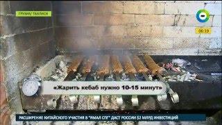 Тонкости приготовления национальных грузинских блюд.