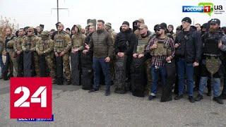 Нацисты хотят войны. В Донбасс стекаются украинские радикалы - Россия 24