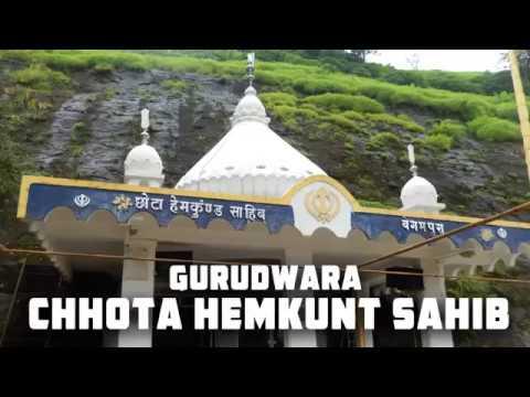 Gurudwara Chhota Hemkunt Sahib Begampura - AttPunjabi